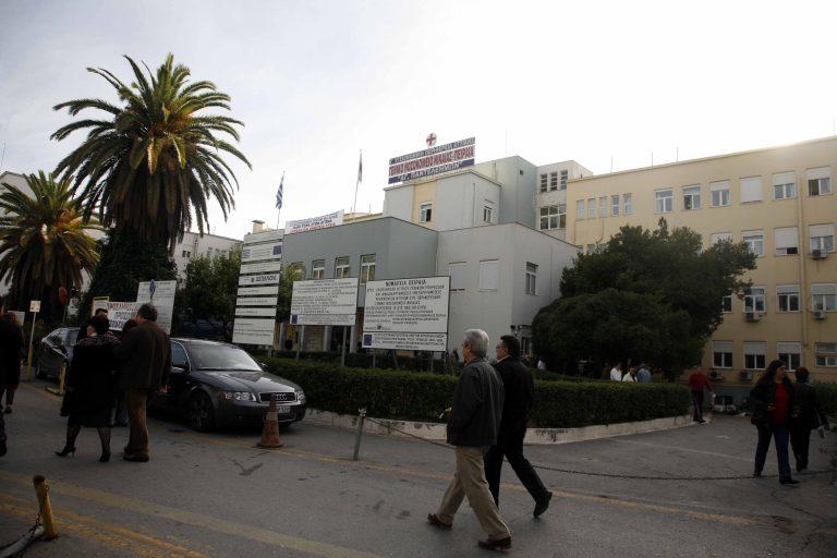Δεν εφημερεύει το Γ.Κ. Νίκαιας λόγω κινητοποιήσεων   Newsit.gr