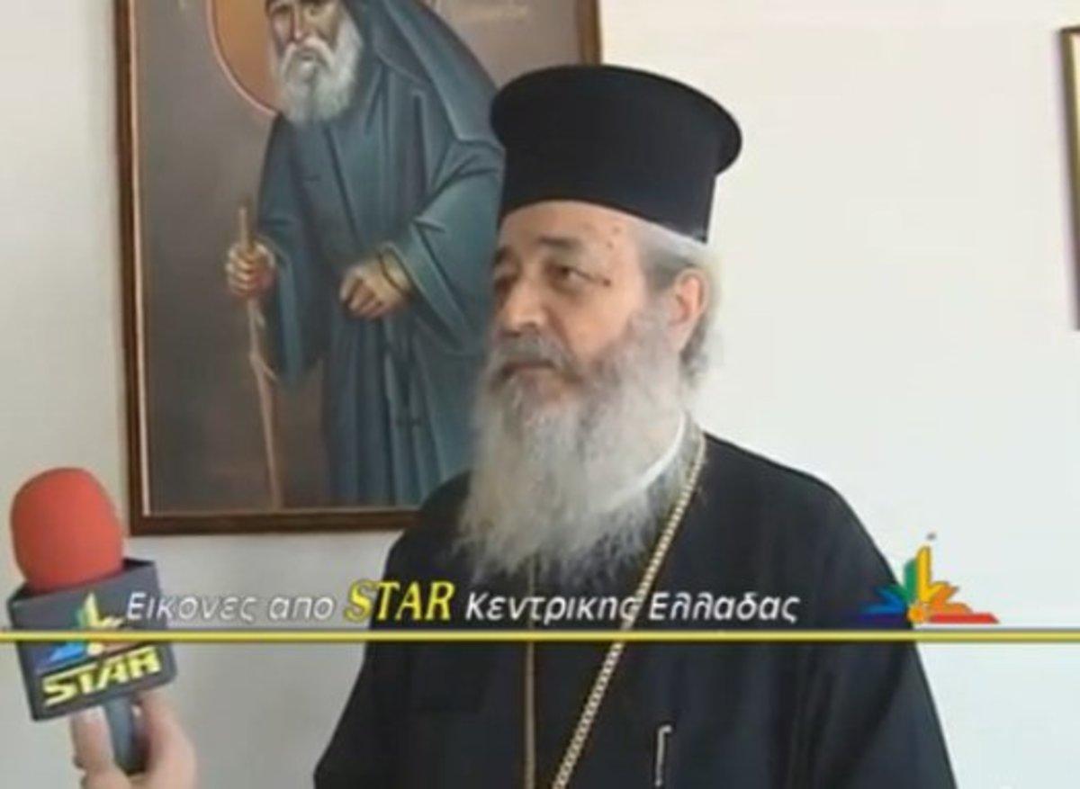 Αντιδράσεις για την απαγόρευση των διπλών μυστηρίων στη Φθιώτιδα -«Κόψτε τα γλέντια και δώστε τα χρήματα στην εκκλησία» (Video) | Newsit.gr