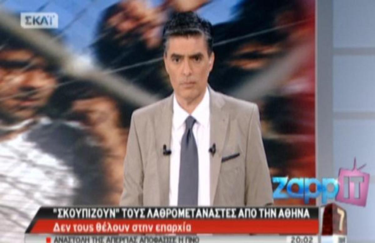 ΔΕΙΤΕ όσα συνέβησαν στο «ΣΚΑΪ στις 7» με τον Ν. Ευαγγελάτο! | Newsit.gr