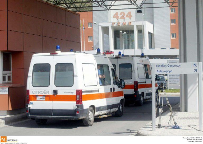 Έλειπε ο 1 στους 3 γιατρούς!   Newsit.gr