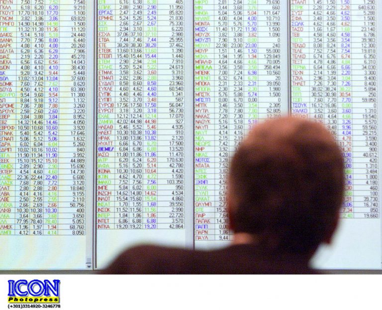 Έκοψε ταχύτητα στην πτώση το Χρηματιστήριο | Newsit.gr