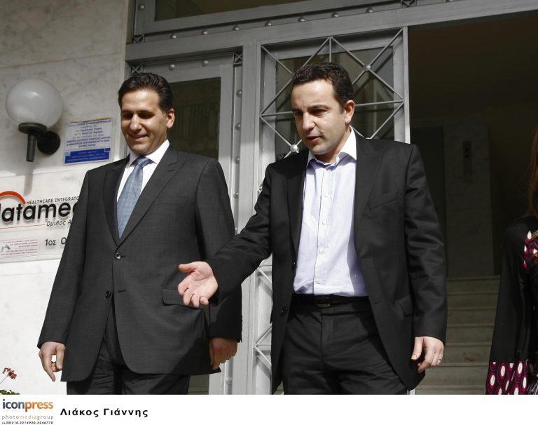 Την Πέμπτη η συνάντηση | Newsit.gr