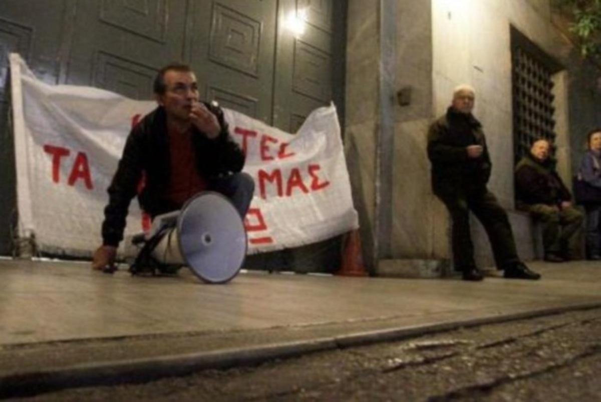 Πέθανε ο αγωνιστής των μικροομολογιούχων Γ.Ντόκος | Newsit.gr