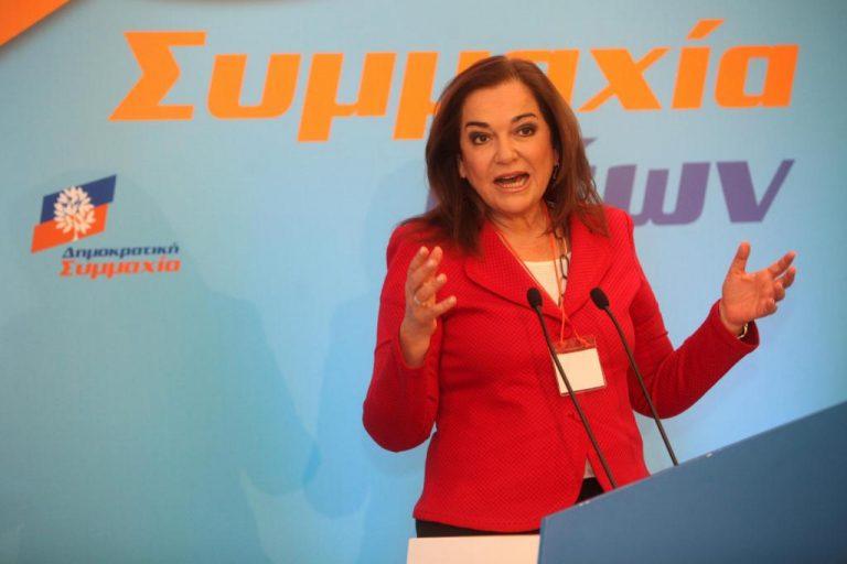 """Ν.Μπακογιάννη: """" Διεκδικούμε ένα καλύτερο αύριο""""   Newsit.gr"""