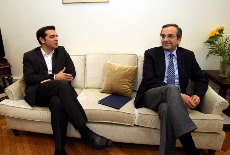 Το οικονομικό πρόγραμμα της ΝΔ και του ΣΥΡΙΖΑ – Δεν τα βρήκαν για να συγκυβερνήσουν αλλά έχουν πολλά κοινά! | Newsit.gr