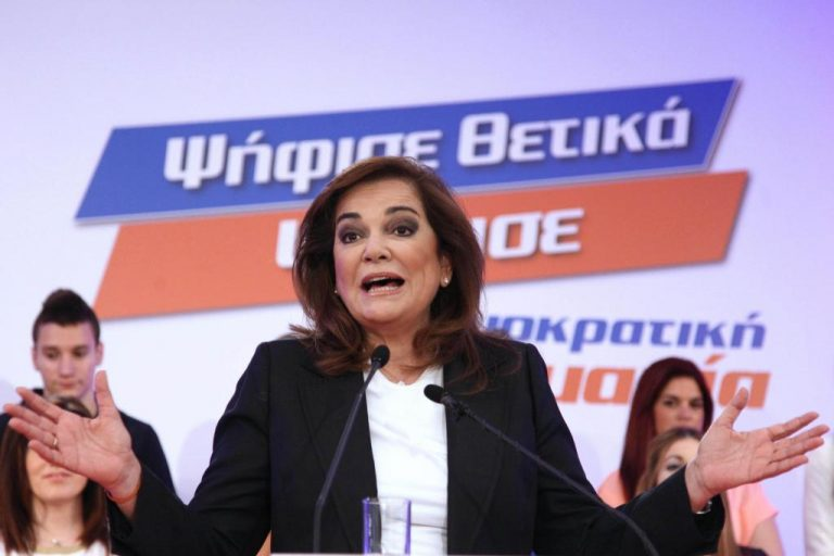 Αναστέλλει τη λειτουργία της η Δημοκρατική Συμμαχία | Newsit.gr