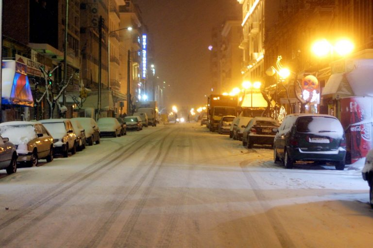 Θα ξυπνήσουμε σε λευκό τοπίο – Χιόνια ακόμη και μέσα στην Αθήνα – Δείτε την αναλυτική πρόγνωση του καιρού | Newsit.gr