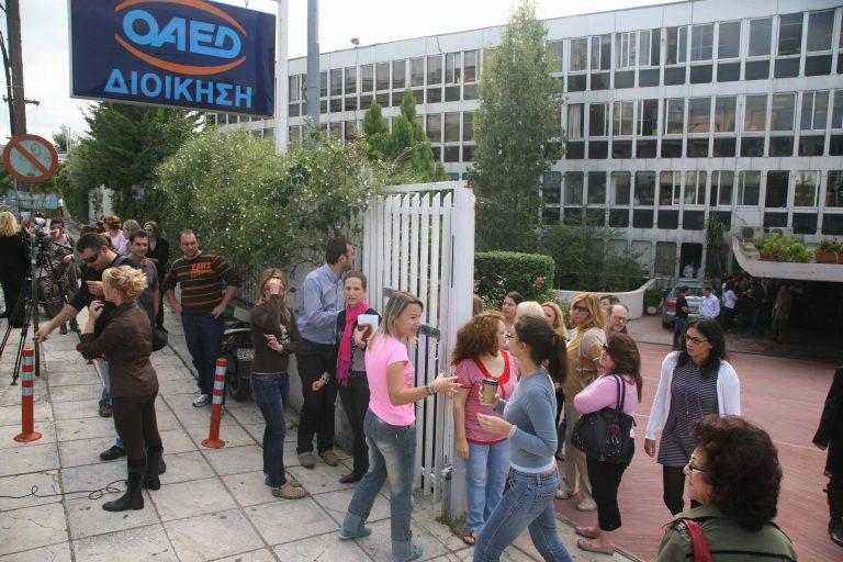 Αυξήθηκαν κατά 12,16% οι εγγεγραμμένου άνεργοι σε ένα χρόνο | Newsit.gr