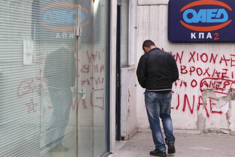 Αλλάζουν τα κριτήρια για το επίδομα ανεργίας – Ποιοι παύουν να το δικαιούνται | Newsit.gr