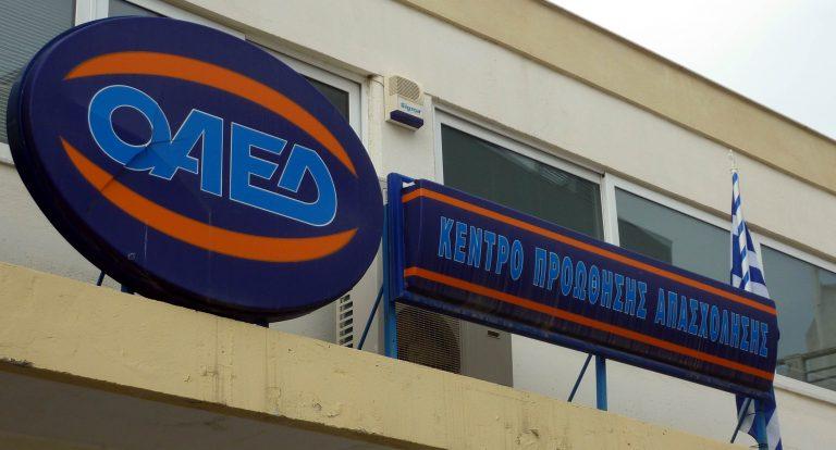 Επαναπρόσληψη 50.000 ανέργων από τον ΟΑΕΔ   Newsit.gr