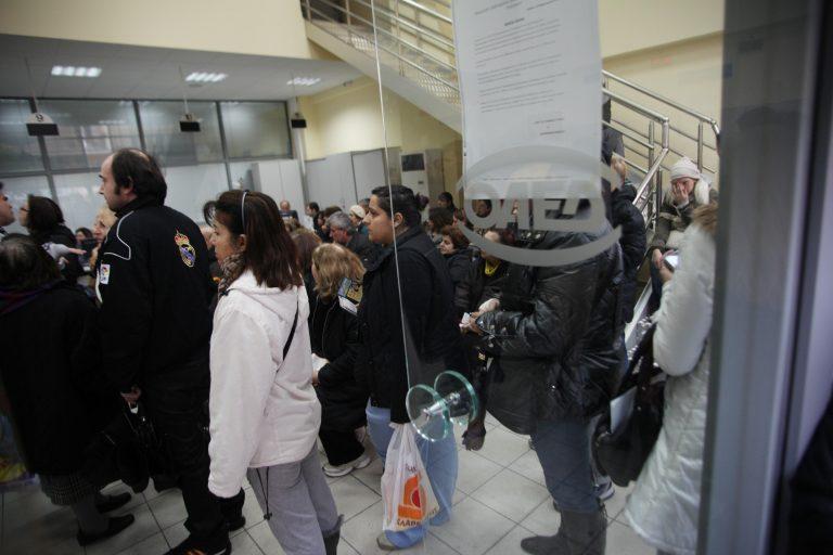 829.787 οι άνεργοι τον Ιανουάριο – Το 64% από 30-54 ετών | Newsit.gr