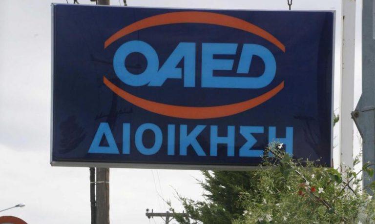 Προσωπικό και περιουσία ΟΕΚ και ΟΕΕ στον ΟΑΕΔ   Newsit.gr