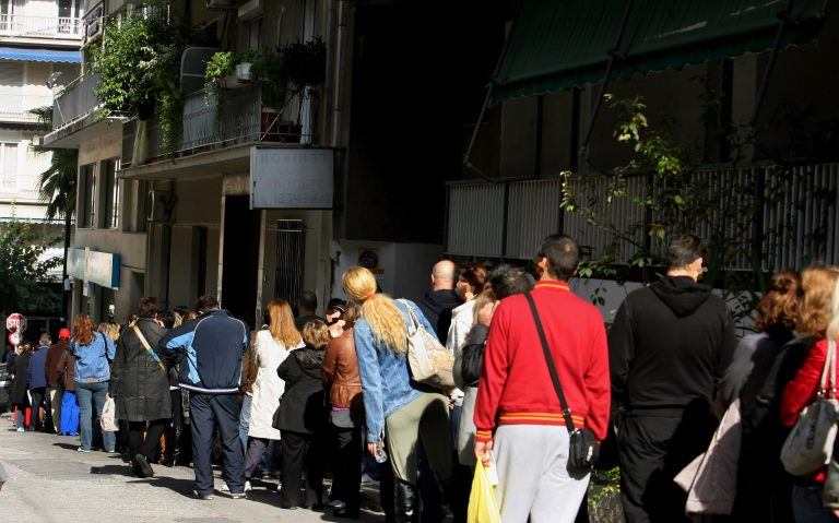 Σήμερα το εθνικό σχέδιο για την ανεργία των νέων | Newsit.gr