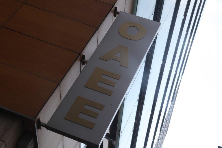 Πως θα γίνουν οι μειώσεις στις συντάξεις του ΟΑΕΕ | Newsit.gr