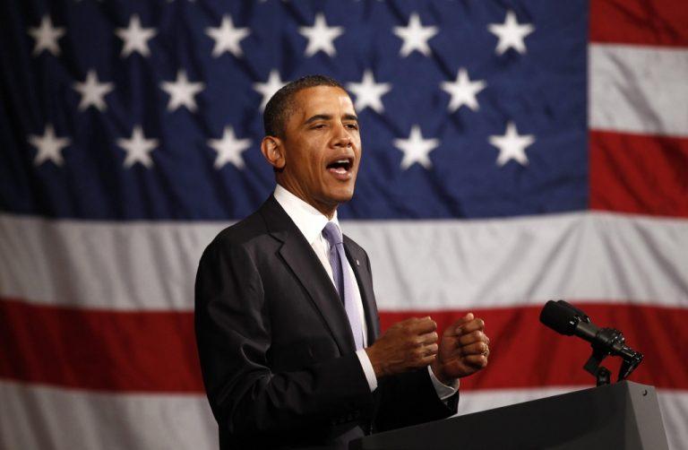 «@BarackObama μόλις απεβίωσε. Ο Πρόεδρος είναι νεκρός» | Newsit.gr