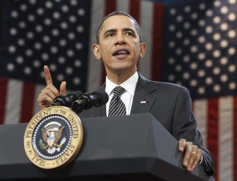 Ομπάμα: «Πρέπει να αυξηθούν οι μισθοί» | Newsit.gr