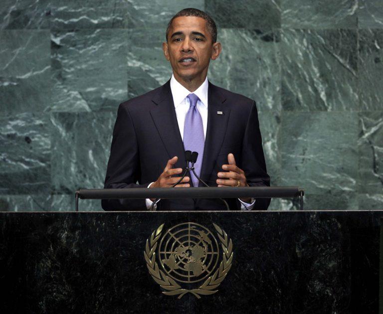 Απίστευτη γκάφα από τον Ομπάμα | Newsit.gr