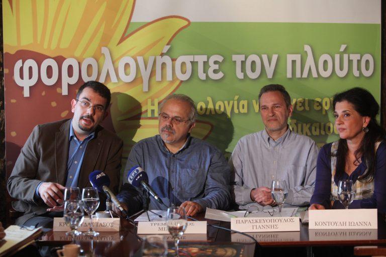 Οι Οικολόγοι αποκλείουν προεκλογικές συνεργασίες | Newsit.gr