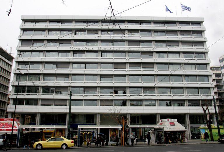 Τηλεφώνημα για βόμβα στο υπ. Οικονομικών   Newsit.gr