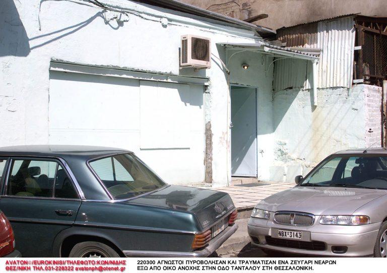 Εισβολή σε οίκο ανοχής | Newsit.gr