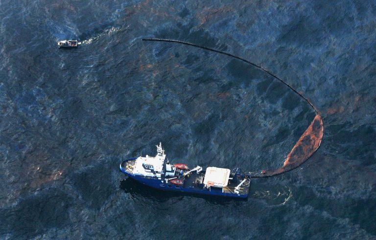 ΗΠΑ: Πλησιάζει τις ακτές η πετρελαιοκηλίδα… | Newsit.gr