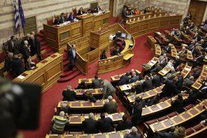 Στην ολομέλεια της Βουλής το πόρισμα της Επιτροπής για τα δάνεια κομμάτων – ΜΜΕ