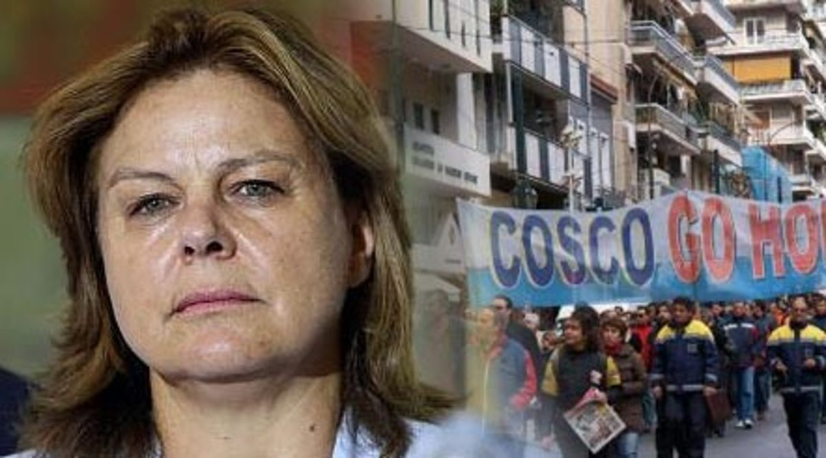 Συνεχίζουν την απεργία οι λιμενεργάτες | Newsit.gr