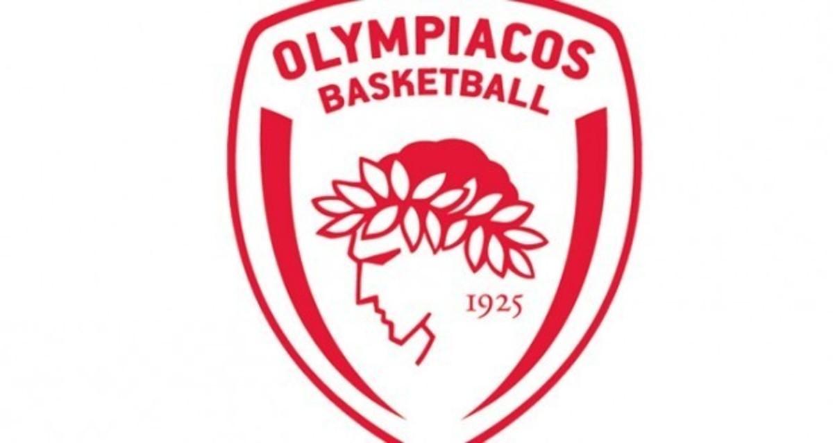 Πρόστιμο στον Ολυμπιακό | Newsit.gr