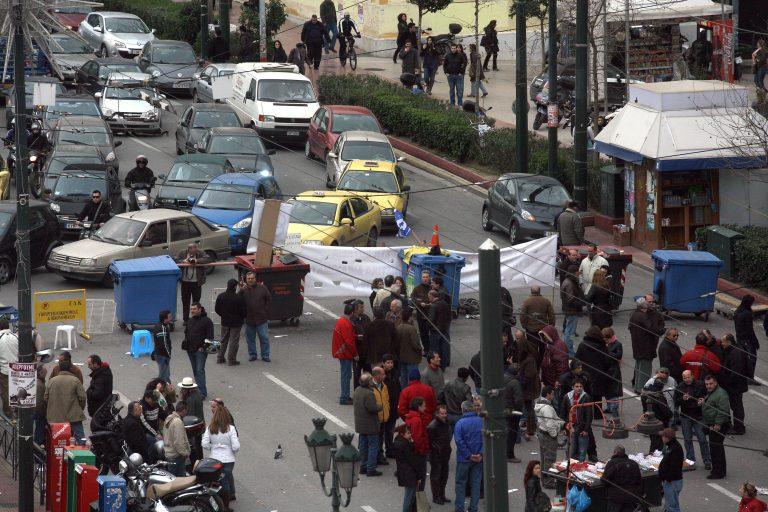Εντολή για συλλήψεις στην Πανεπιστημίου   Newsit.gr