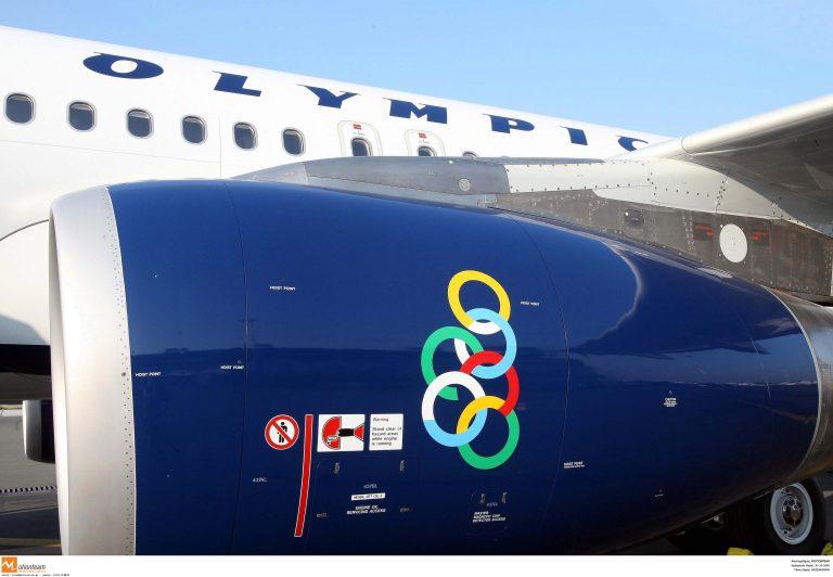 Ματαιώσεις πτήσεων από την Olympic Air   Newsit.gr