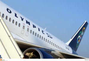 Ποιες πτήσεις της Οlympic Air ακυρώνονται την Πέμπτη λόγω απεργίας