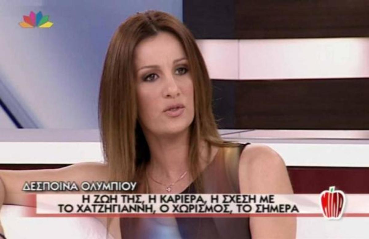 Για πρώτη φορα η Δέσποινα Ολυμπίου ΜΙΛΑ για τον Χατζηγιάννη | Newsit.gr