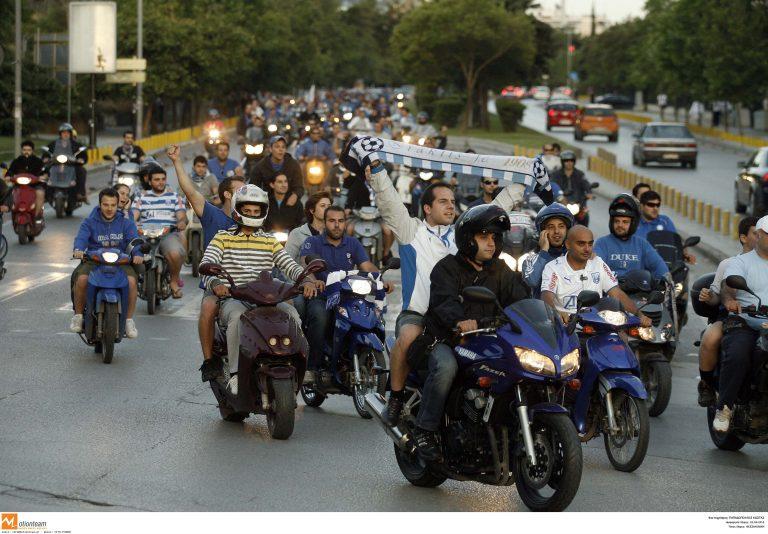 Ξανά στους δρόμους οι οπαδοί του Ηρακλή   Newsit.gr