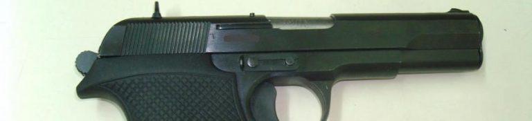 Το πιστόλι ήταν πλαστικό, αλλά… | Newsit.gr