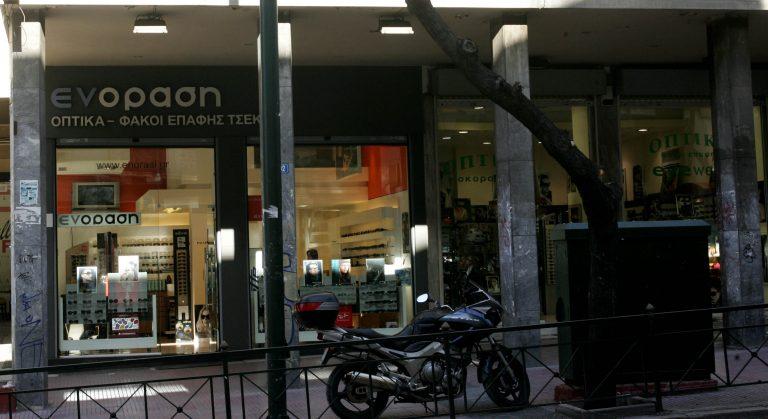 Γκρέμισαν τη σιδεριά οι ληστές | Newsit.gr