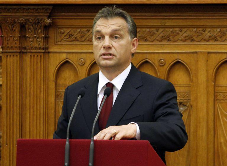 Ικανοποιημένο το ΔΝΤ με την οικονομική πολιτική της Ουγγαρίας   Newsit.gr