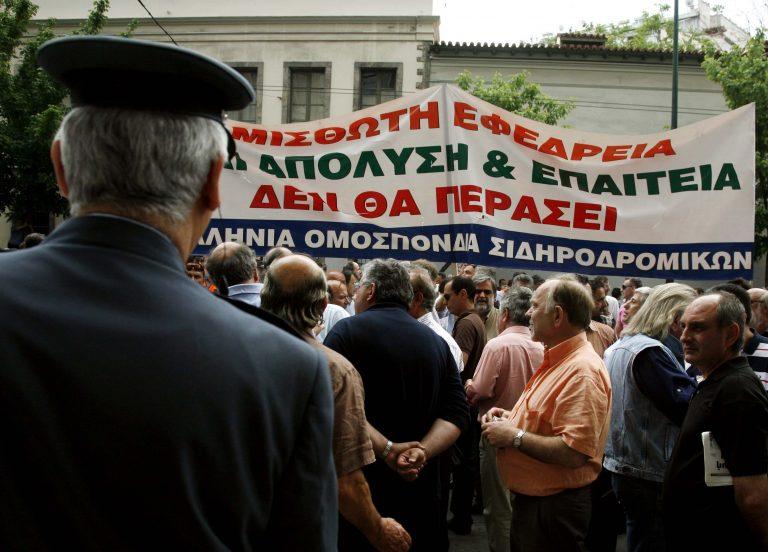 Θεσσαλονίκη: Διαμαρτυρία των εργαζομένων στον ΟΣΕ | Newsit.gr