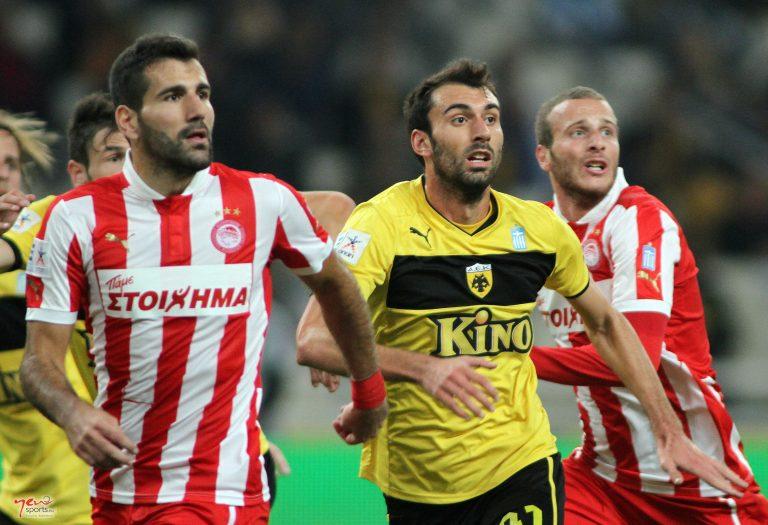 Ράβει το 4ο αστέρι – Ολυμπιακός – ΑΕΚ (19.30)   Newsit.gr