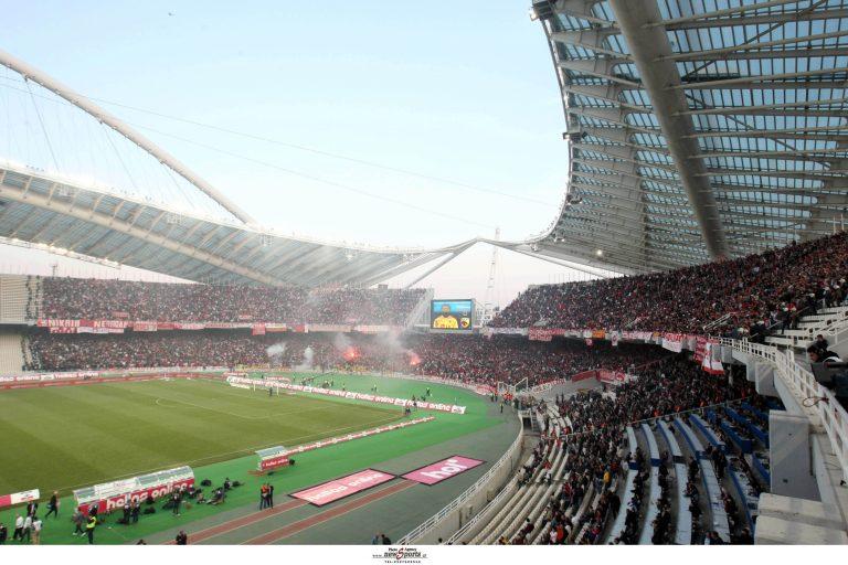 Ακόμη περισσότερα εισιτήρια ο Ολυμπιακός στο ΟΑΚΑ | Newsit.gr