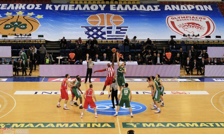 Και ξανά ξανά οι «αιώνιοι» στον τελικό του κυπέλλου   Newsit.gr