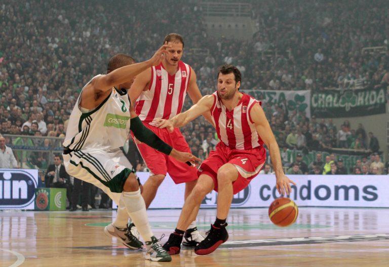 Στον «αέρα» ο τελικός του μπάσκετ – Αδυνατεί το Υπουργείο Παιδείας να διαθέσει τα εισιτήρια σε παιδιά δημοτικών! | Newsit.gr