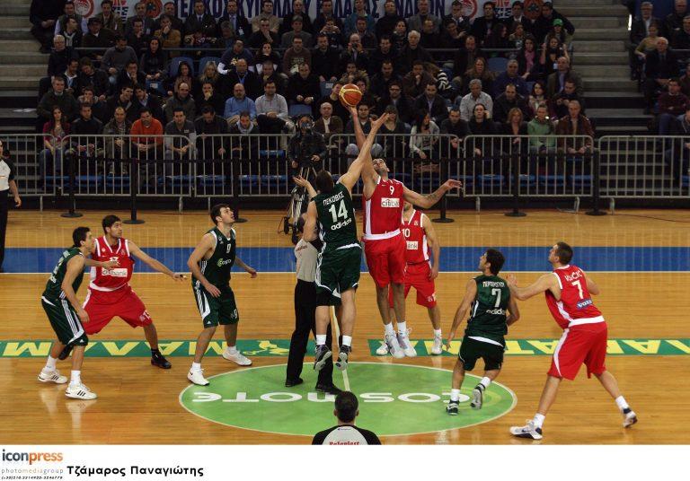 Μόνο παιδιά στον τελικό του μπάσκετ | Newsit.gr