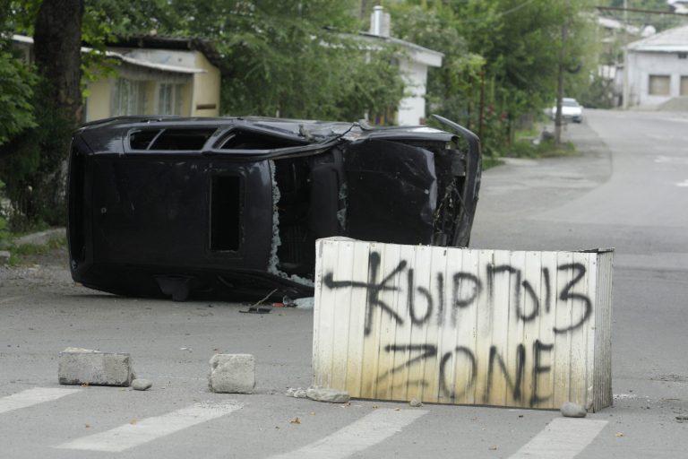 Επείγουσα ανθρωπιστική βοήθεια στο Κιργιστάν | Newsit.gr