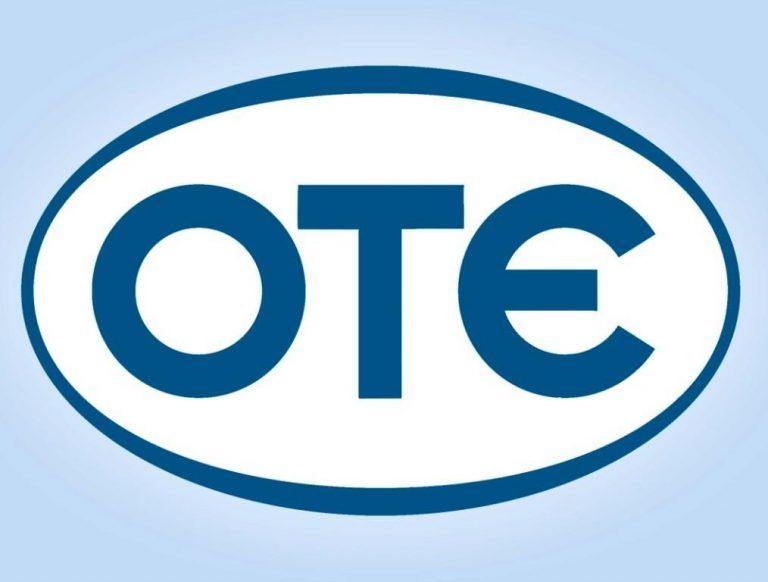 ΟΤΕ : «Κούρεμα» 62% στο μέρισμα | Newsit.gr