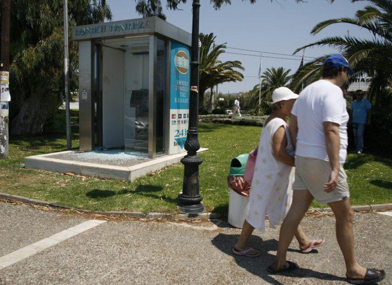 Κορινθία: Διέρρηξαν με οξυγόνο ΑΤΜ τράπεζας!   Newsit.gr