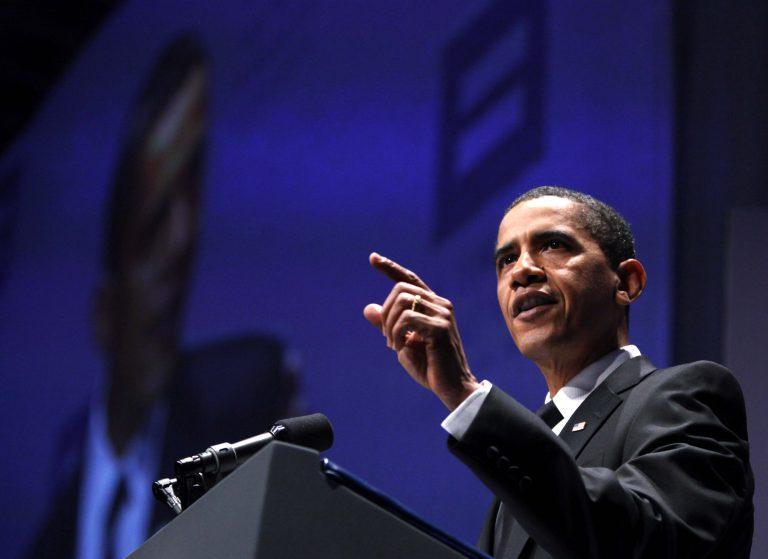 Ο Ομπάμα παρουσιάζει τον νέο προϋπολογισμό | Newsit.gr