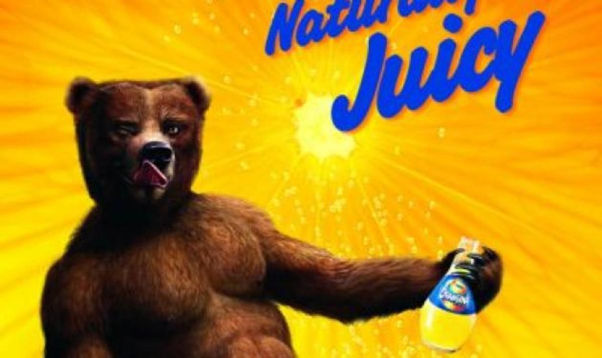 Η απαγορευμένη διαφήμιση γνωστού αναψυκτικού! | Newsit.gr