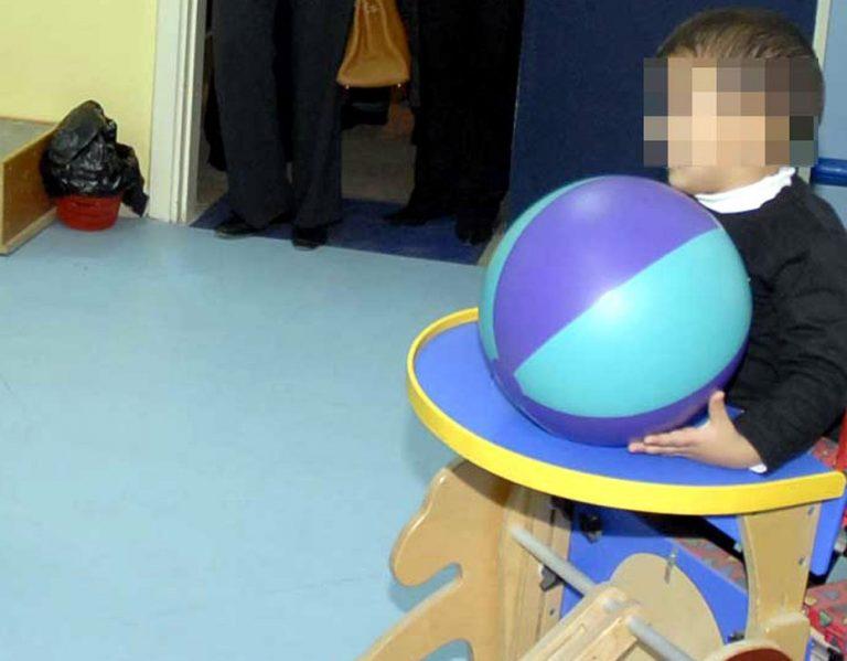 Κρήτη: Δε θέλουν στη γειτονιά τους παιδιά με ειδικές ανάγκες! | Newsit.gr
