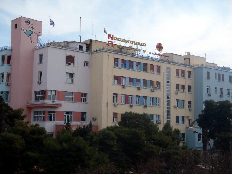 Εξιτήριο πήρε το κοριτσάκι από τα δίδυμα που παρέσυρε ο μοτοσικλετιστής | Newsit.gr