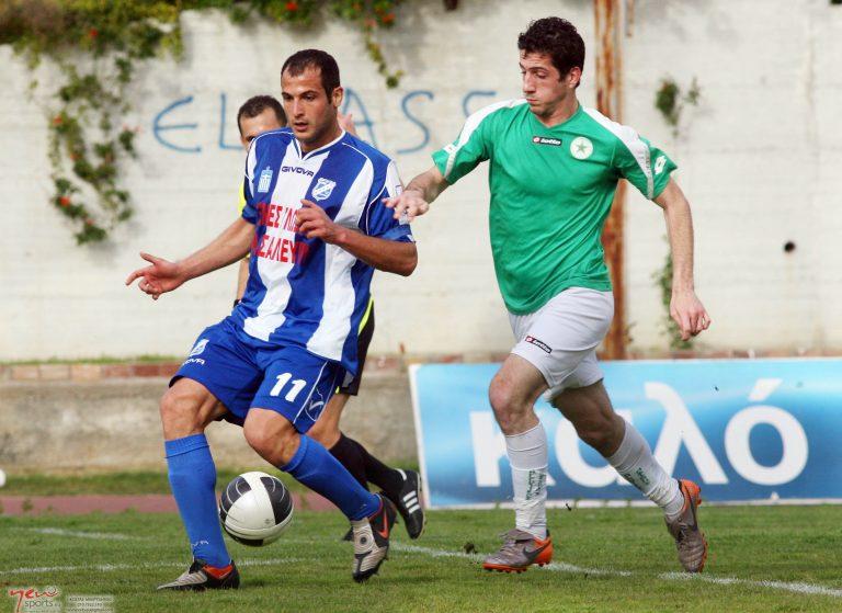 Μισθοί… ΔΝΤ στους παίκτες της Football League | Newsit.gr